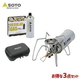 SOTO/ソト レギュレーターストーブ&レギュラーガス&マルチケース3点セット アウトドア・キャンプ用品 ST-310 ST-7001 ST-3103