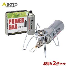 SOTO/ソト レギュレーターストーブ ST-310&パワーガスST-7601の2点セット アウトドア・キャンプ用品 ST-310 ST-7601