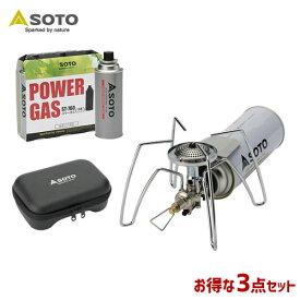 SOTO/ソト レギュレーターストーブ ST-310&パワーガス ST-7601&マルチケース ST-3103の3点セット アウトドア・キャンプ用品 ST-310 ST-7601 ST-3103