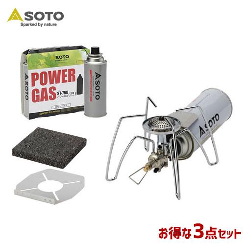 ソト[SOTO] バーナー シングルバーナー シングルストーブ レギュレーターストーブ ST-310&パワーガス ST-7601&溶岩石プレート ST-3102の3点セット アウトドア・キャンプ用品 ST-310 ST-7601 ST-3102