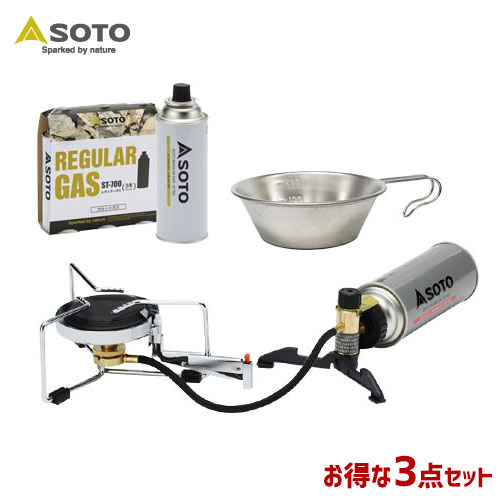SOTO/ソト シングルバーナー&レギュラーガス&シェラカップ3点セット アウトドア・キャンプ用品 ST-301 ST-7001 ST-SC20