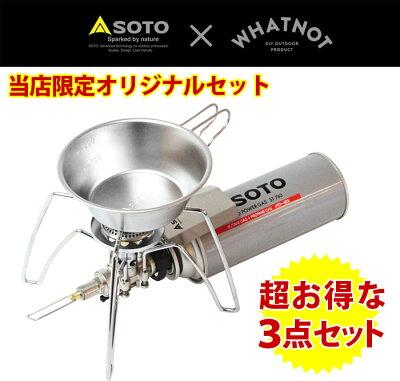 SOTO/ソトレギュレーターストーブST-310&シェラカップ&パワーガス1本ST-760の3点セットアウトドア・キャンプ用品ST-310ST-SC20ST-760(1本)