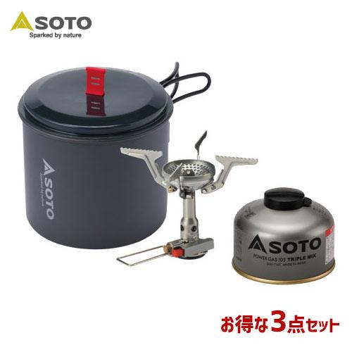 【お得な3点セット】[SOTO/ソト]バーナー&クッカーセット アミカスポットコンボ SOD-320PC&パワーガストリプルミックス SOD-710Tのセット SOD-320PC SOD-710T