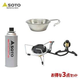 SOTO/ソト シングルバーナー ST-301&シェラカップ&パワーガス1本ST-760の3点セット アウトドア・キャンプ用品 ST-301 ST-SC20 ST-760(1本)