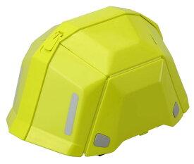 トーヨーセフティー TOYO 防災用折りたたみヘルメット BLOOM II NO.101 ライム[ブルーム2]防災用折りたたみヘルメット ブルーム