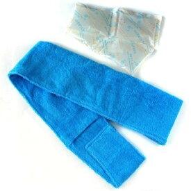 【クーポン利用で全品5%OFF】TOYO 冷や冷やクールネック ブルー No.7180