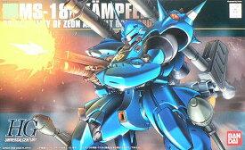 HGUC 1/144 ケンプファー (機動戦士ガンダム0080 ポケットの中の戦争)