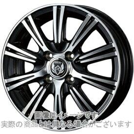 16インチ サマータイヤ セット【適応車種:ヴィッツ(130系 165/70R14インチ装着車)】WEDS ライツレー XS ブラックメタリックポリッシュ 6.0Jx16ZIEX ZE914F 195/45R16