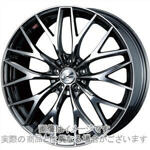 18インチ サマータイヤ セット【適応車種:アクセラスポーツ(BL系 マツダスピード)】WEDS レオニス MX BMCミラーカット 7.0Jx18NANOエナジー 3プラス 225/40R18