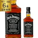 送料無料 ジャックダニエル ブラック 40度 1750ml×6本 1ケース [ウイスキー][バーボン][アメリカ][テネシー][長S]