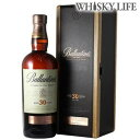 バランタイン 30年 40度 700ml[ウイスキー][スコッチ][スコットランド][ブレンデッド] 虎S