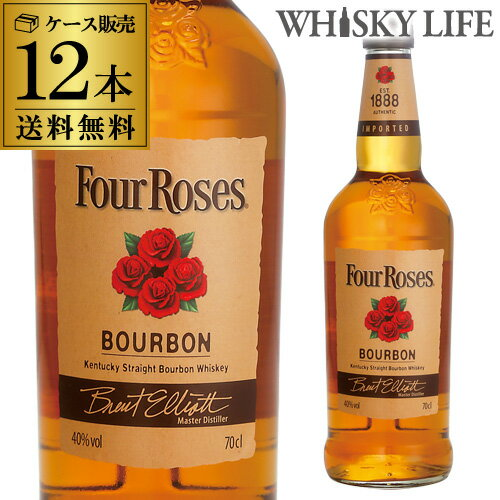 フォアローゼス イエロー 40度 700ml×12本ケース販売【送料無料】長S [ウイスキー][ウィスキー]バーボン アメリカン