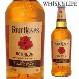 フォアローゼス 正規品 40度 700ml[長S]アメリカン バーボン [ウイスキー][ウィスキー]イエロー