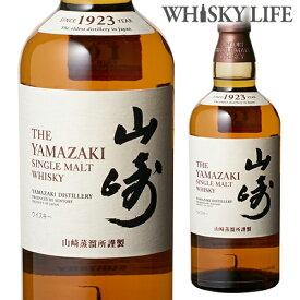 サントリー 山崎 700ml 箱無し[ウイスキー][ウィスキー]japanese whisky