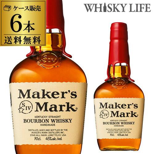 【送料無料】【6本販売】メーカーズマーク <正規>700ml×6本長S ウイスキー ウィスキー アメリカン バーボン サントリー