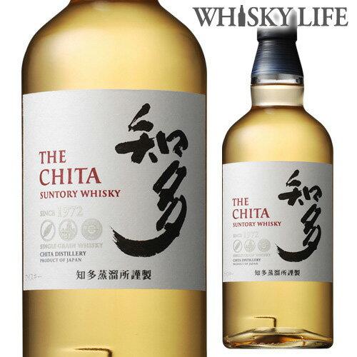 必ず全品ポイント3倍サントリー 知多 700ml グレーンウイスキーウイスキー ウィスキー whisky 長S japanese whisky