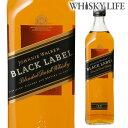送料無料 ジョニーウォーカー ブラック(黒) 正規 40度 700ml[長S][ジョニ黒] ウイスキー ウィスキー