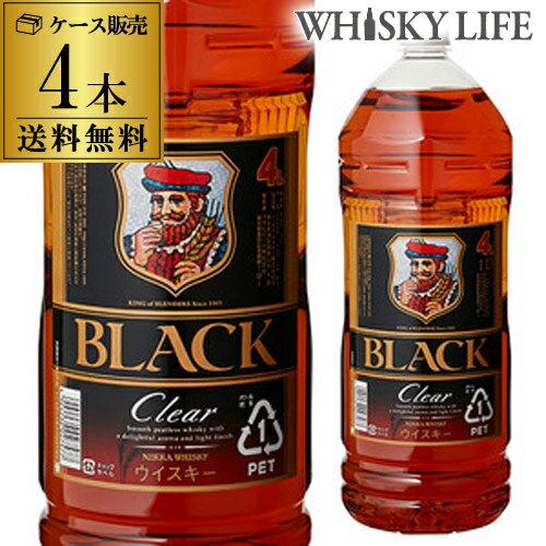 ニッカ ブラックニッカ クリア 37度 ペット 送料無料4L(4000ml)×4本ケース [ウイスキー][ウィスキー]whisky 長S