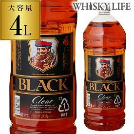【送料無料】ニッカ ブラックニッカ クリア 37度 4000ml ペット 4L [ウイスキー][ウィスキー]japanese whisky 1本毎に1梱包 長S