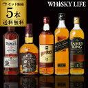 ウイスキー スコッチ
