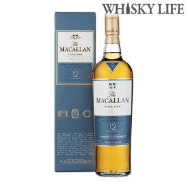 ザ マッカラン 12年 ファインオーク 700ml[長S][ウイスキー][ウィスキー]シングルモルト スコッチ シェリー樽 バーボン樽