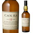 カリラ 12年 700ml[長S] [ウイスキー][ウィスキー]シングルモルト スコッチ アイラ