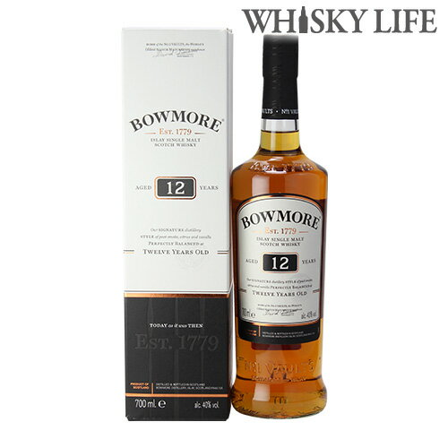 正規品 ボウモア 12年 700mlアイラ スコッチ シングルモルト[likaman_BO12][長S] ウイスキー ウィスキー