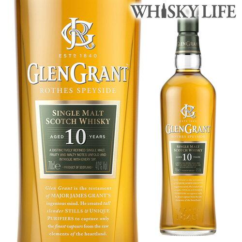 グレングラント 10年 700ml[長S] ウイスキー ウィスキー
