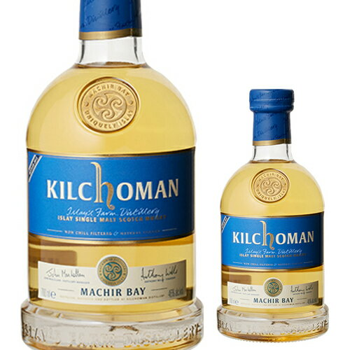キルホーマン マキヤーベイ 700ml[長S] ウイスキー ウィスキー