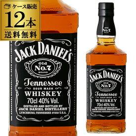 ジャックダニエル ブラック 正規 40度 700ml×12本【ケース12本販売】【送料無料】[ウイスキー][ウィスキー][長S]