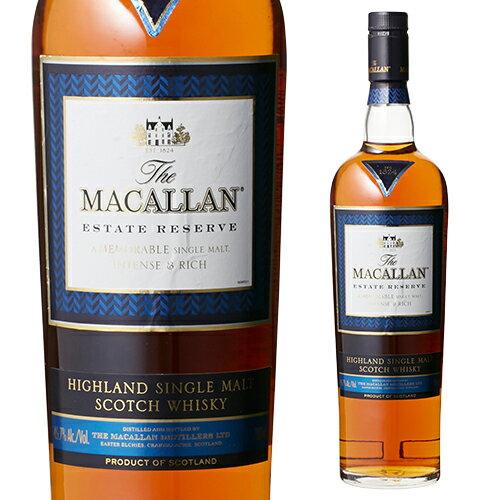 必ず全品ポイント2倍ザ・マッカラン エステートリザーブ 700ml ウイスキー ウィスキー