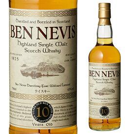 ベンネヴィス10年 43度 700ml シングルモルト ウイスキー 西 ハイランド 長S ニッカウヰスキー 所有