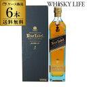 【送料無料】【ケース6本入】ジョニーウォーカー ブルーラベル 750ml×6本 [ウイスキー][ウィスキー] 虎S