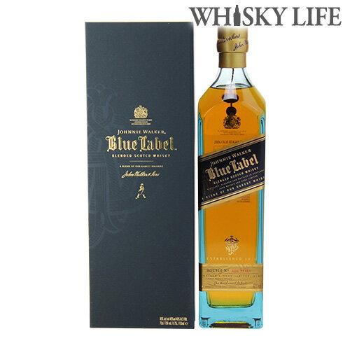 【送料無料】【専用箱付】ジョニーウォーカー ブルーラベル 並行 750ml [ウイスキー][ウィスキー]