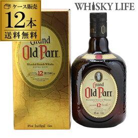 [大容量] オールドパー 12年 40度 1L(1000ml) <並行> ケース販売12本入 送料無料 虎Sブレンデッド スコッチ [ウイスキー][ウィスキー] 通販
