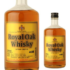 ロイヤルオーク 金ラベル ウイスキー 40度 700ml[ウイスキー][ウィスキー]japanese whisky [長S]