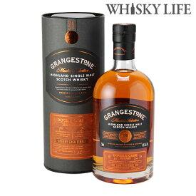 グレンジストン シェリーカスク 750ml シングルモルト ウイスキー スコッチ [ウイスキー][ウィスキー][長S]