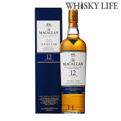 ザ マッカラン ダブルカスク12年長S スペイサイド スコッチ シングルモルト ウイスキー ウィスキー
