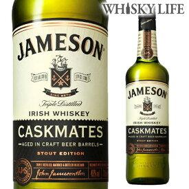 ジェムソン カスクメイツ 700ml アイルランド アイリッシュ ウイスキー ウィスキー [長S]