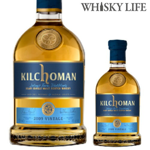 キルホーマン2009 ヴィンテージ 8年熟成 アイラ シングルモルト ウイスキー