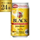【ケース販売24本入】ブラックニッカ クリアハイボール缶 350ml×24本