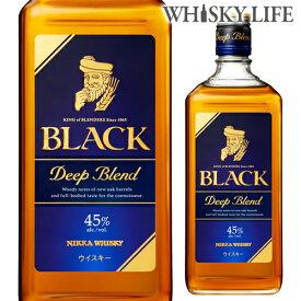 ニッカ ブラックニッカ ディープブレンド 700ml[ウイスキー][ウィスキー]japanese whisky [長S]