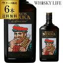 ニッカ ブラックニッカ スペシャル ダブルサイズ 1440ml×6本 ケース販売 [送料無料][ウイスキー][ウィスキー]日本 国…