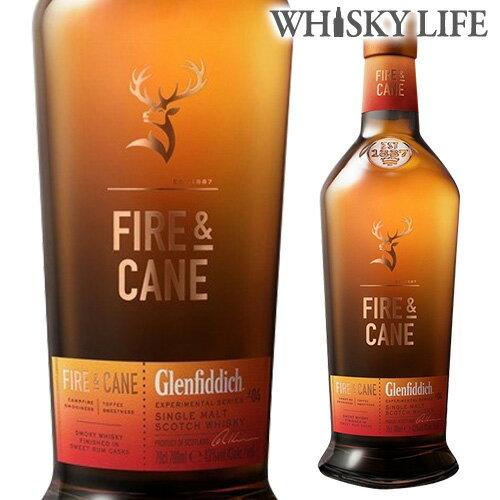 【2月下旬発送予定】 グレンフィディック ファイアー&ケイン 700ml 43度 エクスペリメンタルシリーズ第4弾 スコッチ スペイサイド シングルモルト Glenfiddich Fire & Cane