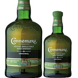 カネマラ アイリッシュ ウイスキー 700ml 40度 アイルランド シングルモルト ウィスキー クーリー蒸留所 whisky 長S