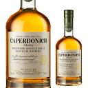 キャパドニック 30年 シークレットスペイサイド 700ml 51.1度スコッチ スペイサイド シングルモルト ウイスキー CAPERDONICH 長S