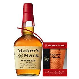 数量限定 銅製 タンブラー付 メーカーズマーク 正規 45度 700ml ウイスキー ウィスキー アメリカン バーボン サントリー wisky_mkm 長S