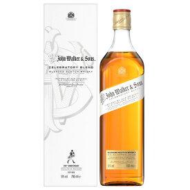 ジョンウォーカー&サンズ セレブラトリー ブレンド 700ml 51度 スコットランド スコッチ ブレンデッド ウイスキー ジョニーウォーカー 200周年記念 whisky 長S