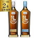 送料無料 KAVALAN カバラン ディスティラリーセレクト No.1 + No.2 飲み比べ 2本セット シングルモルト ウィスキー wh…