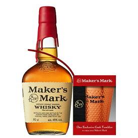 数量限定 タンブラー付き メーカーズマーク 正規 45度 700ml ウイスキー ウィスキー アメリカン バーボン サントリー wisky_mkm 長S